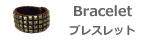 BOOTS MAN(�֡��ĥޥ�)Bracelet(�֥쥹��å�)